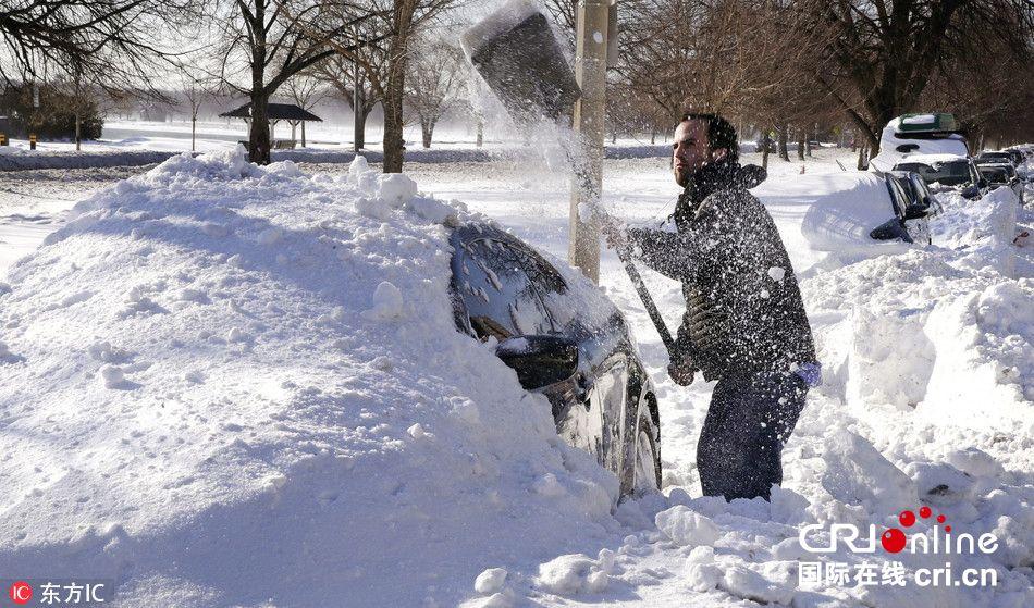 罕见暴风雪席卷美国东北部 已致多人死亡