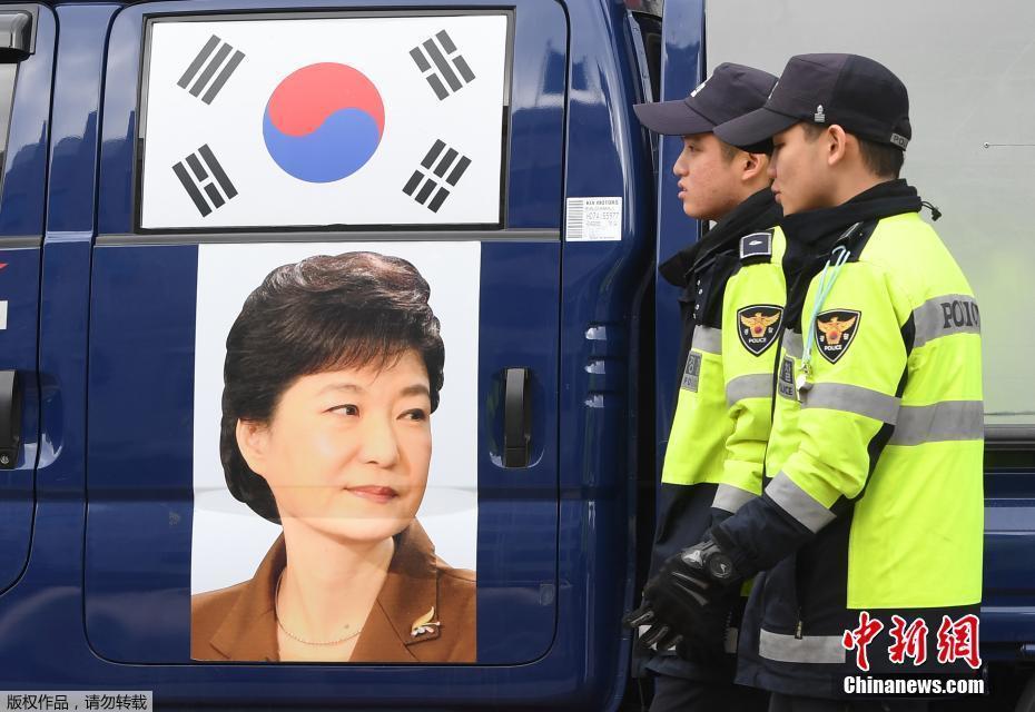 韩国前总统朴槿惠一审获刑24年
