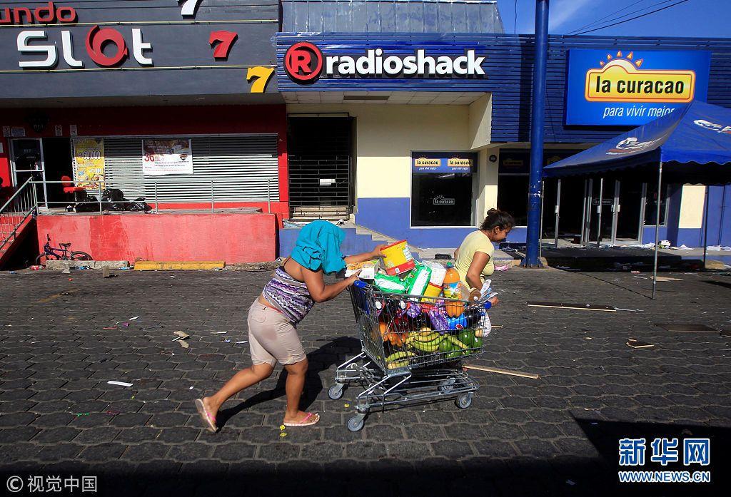 尼加拉瓜首都爆发养老金改革抗议活动 商店被洗劫一空